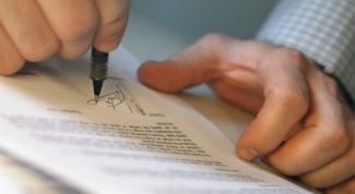 How to write a contract of purchase and sale