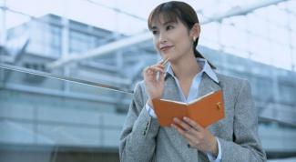 Как выучить бухгалтерию