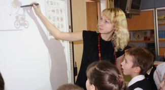 Как определить результат на уроке