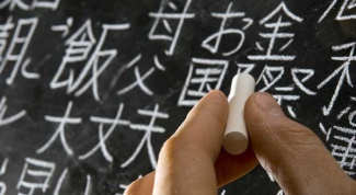 How to translate Japanese text