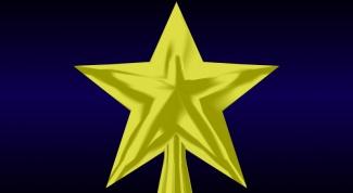 Как нарисовать ровную звезду