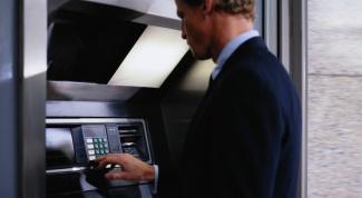 Как перевести зарплату на карточку