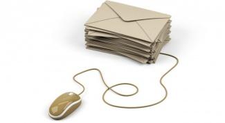 Как отправить картинку на электронную почту