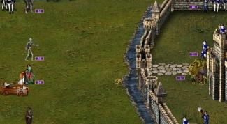 Как захватить fortress