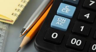 Как начислить убыток по налогу на прибыль