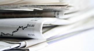 Как заполнять реестр акционеров