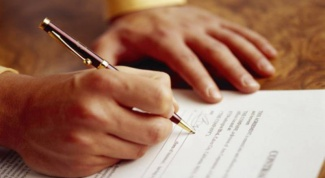 How to terminate the contract of guarantee