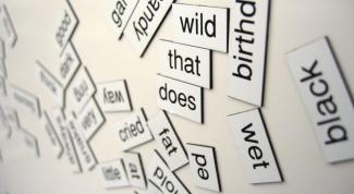 Как узнать ключевые слова сайта