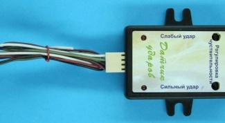 How to adjust the shock sensor