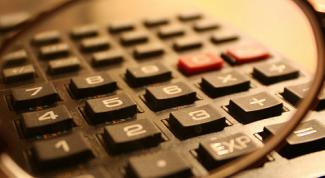 Как определить расчетную стоимость