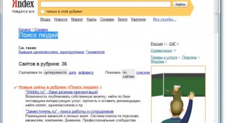 Как искать людей на Яндексе