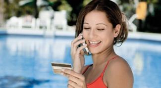 Как заплатить за телефон с банковской карты