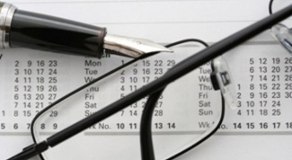 How to calculate the average annual value of assets