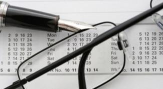 Как рассчитать среднегодовую стоимость активов