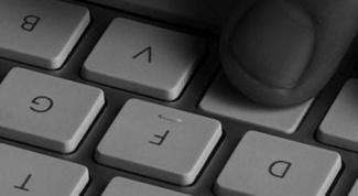 Как поставить пароль на интернет