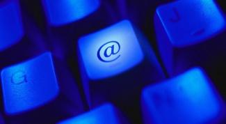 Как закрыть выход в интернет