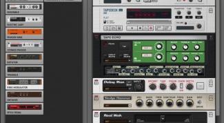 How to set guitar rig