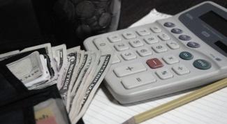 Как определить размер арендной платы