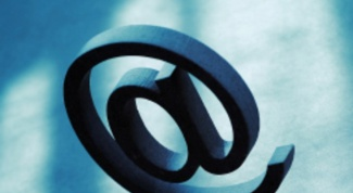 Как заблокировать ящик mail