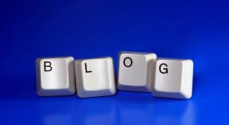 Как добавить ссылку в блог