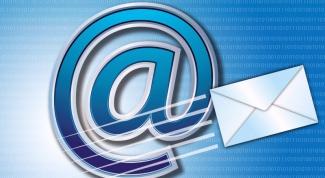 Как восстановить старую почту