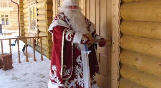 Как представить Деда Мороза