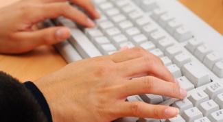 Как заказать справки через интернет