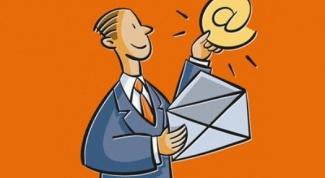 Как присвоить почтовый адрес