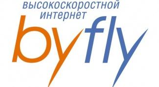 Как настроить гостевое соединение byfly