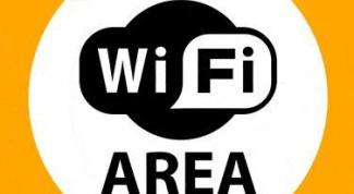 Как увеличить радиус wifi