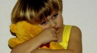 Как преодолеть детскую застенчивость