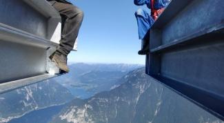 Как избавиться от страха высоты