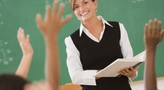 Как написать характеристику на преподавателя