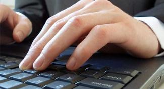 Как активировать сайт