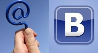 Как узнать электронную почту ВКонтакте