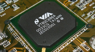How to know the temperature of the chipset