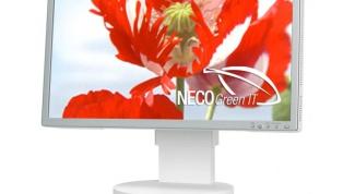 Как настроить монитор Nec