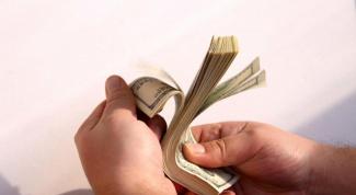 Как оформить выданный займ