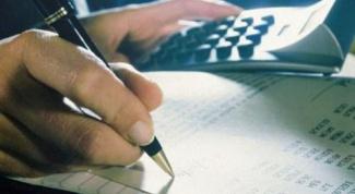 Как начислять амортизацию в бюджете