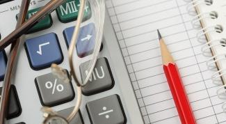 Как оформить займ в кассу