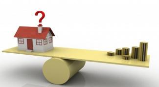 Как определить стоимость доли квартиры