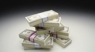 Как рассчитать чистую прибыль предприятия