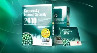 Как разблокировать антивирус Касперского