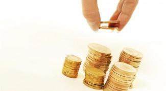 Как взять кредит в Мурманске