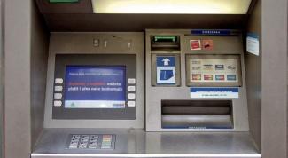 Как оплатить штраф через банкомат