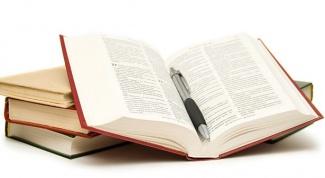 Как определить склонение прилагательных