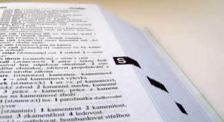 Как запомнить все слова английского языка
