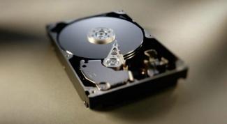 Как изменить емкость диска
