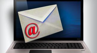 Как создать свой e-mail