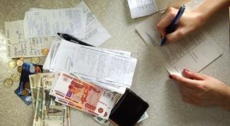 Как заполнить платежное поручение для оплаты штрафа